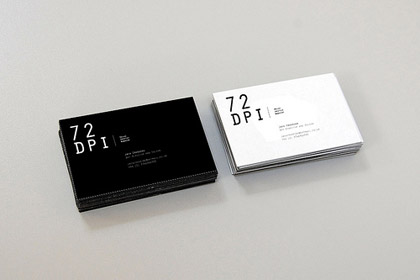 business-cards-design-inspiration (60)