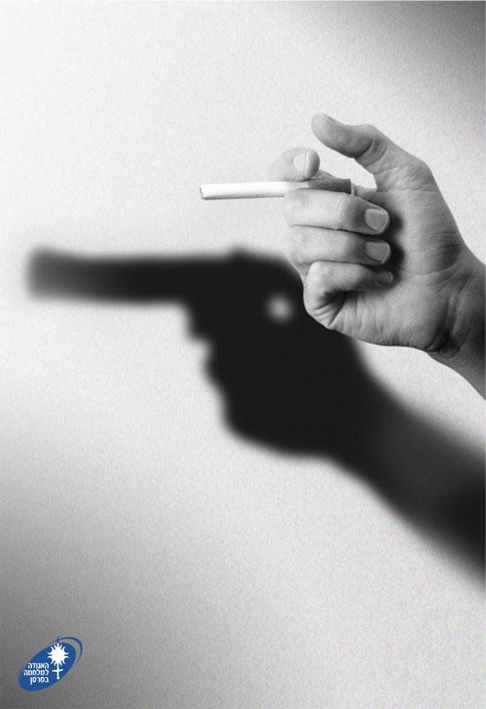anti-smooking-gun