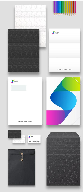 kreatif kurumsal tasarımlar (5)