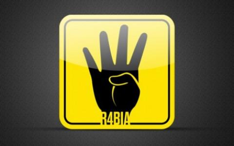 rabia-sembolu