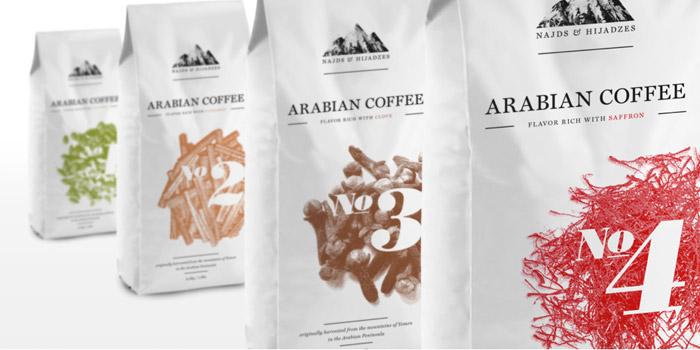 ambalaj-kahve