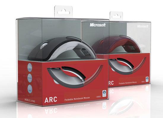 ambalaj-microsoft-mouse