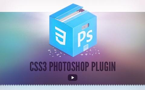 css-photoshop-eklentisi