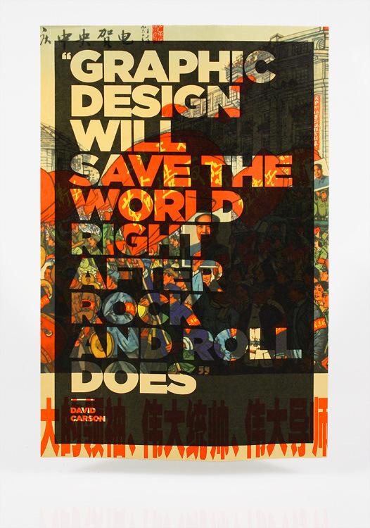 tipografi-tasarimi