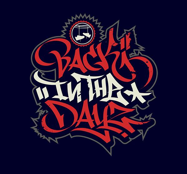 tipografik-calismalar-graffiti