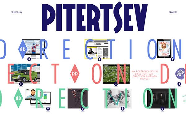 Pitertsev-geometrik-sekiller-kullanilmis-siteler