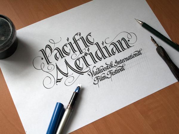el-yazisi-ile-logo-ve-tipografi