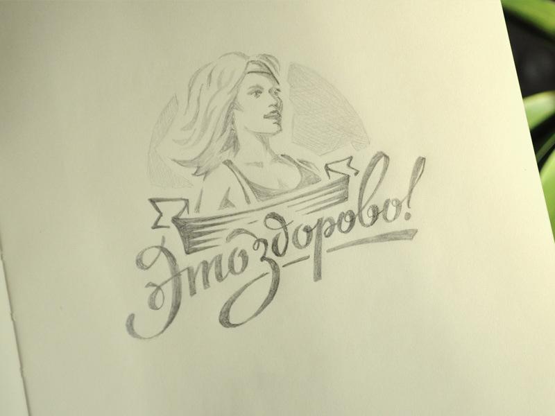 kalem-ile-logo-cizimi-7