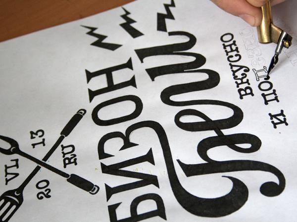 kalem-ile-logo-tasarlamak