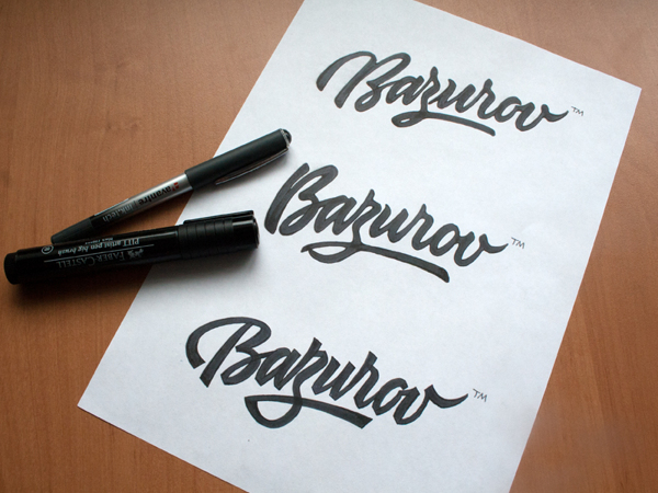 kalem-ile-typelogo