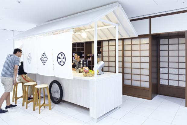Google-Tokyo-ofisi-20