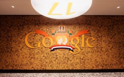 google-amsterdam-ofisi-7